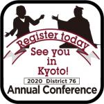 2020 annual conference kyoto